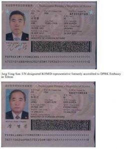الأمم المتحدة: كوريا الشمالية استنبطت طرقا جديدة لخرق العقوبات
