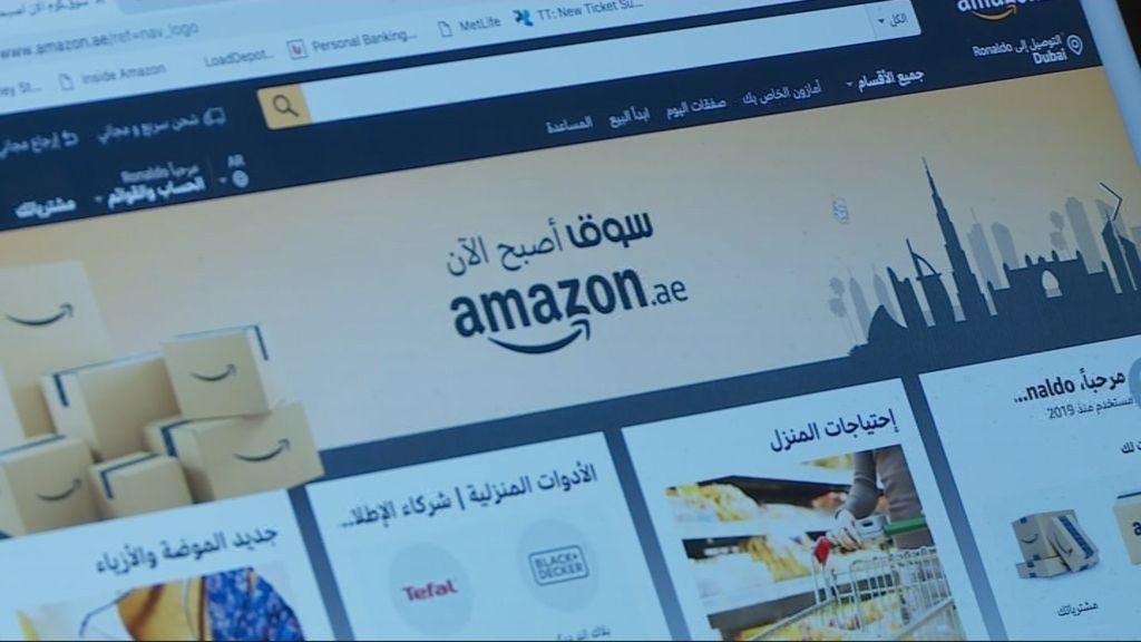 """1f615fdcc من """"سوق.كوم"""" إلى """"أمازون الإمارات"""" سابقة التجارة الإلكترونية في بلد عربي"""