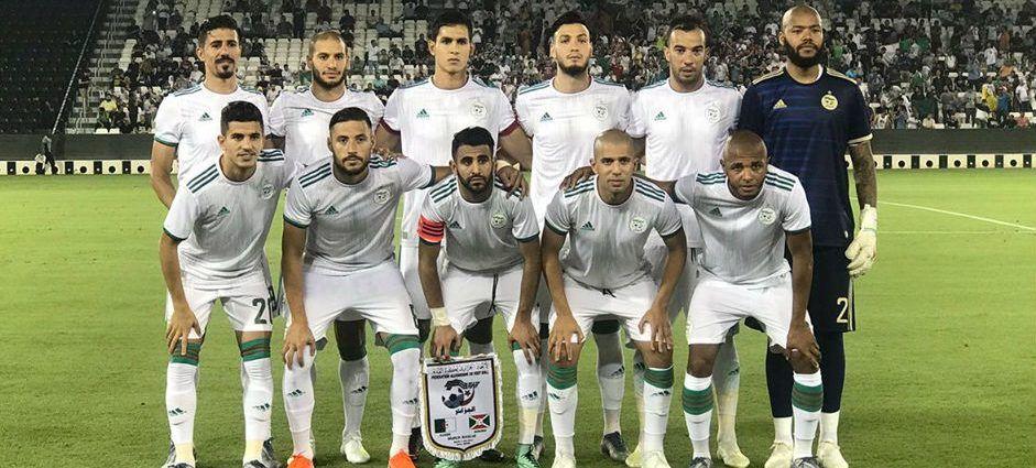 نتيجة بحث الصور عن الجزائر وكوت ديفوار 2019