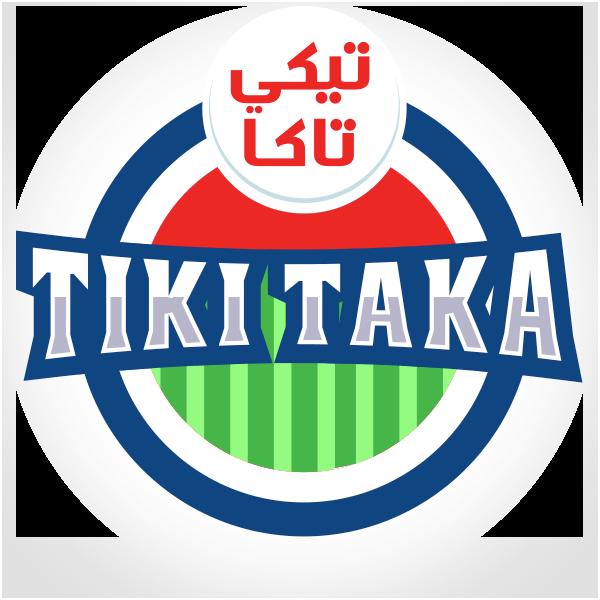 تيكي تاكا