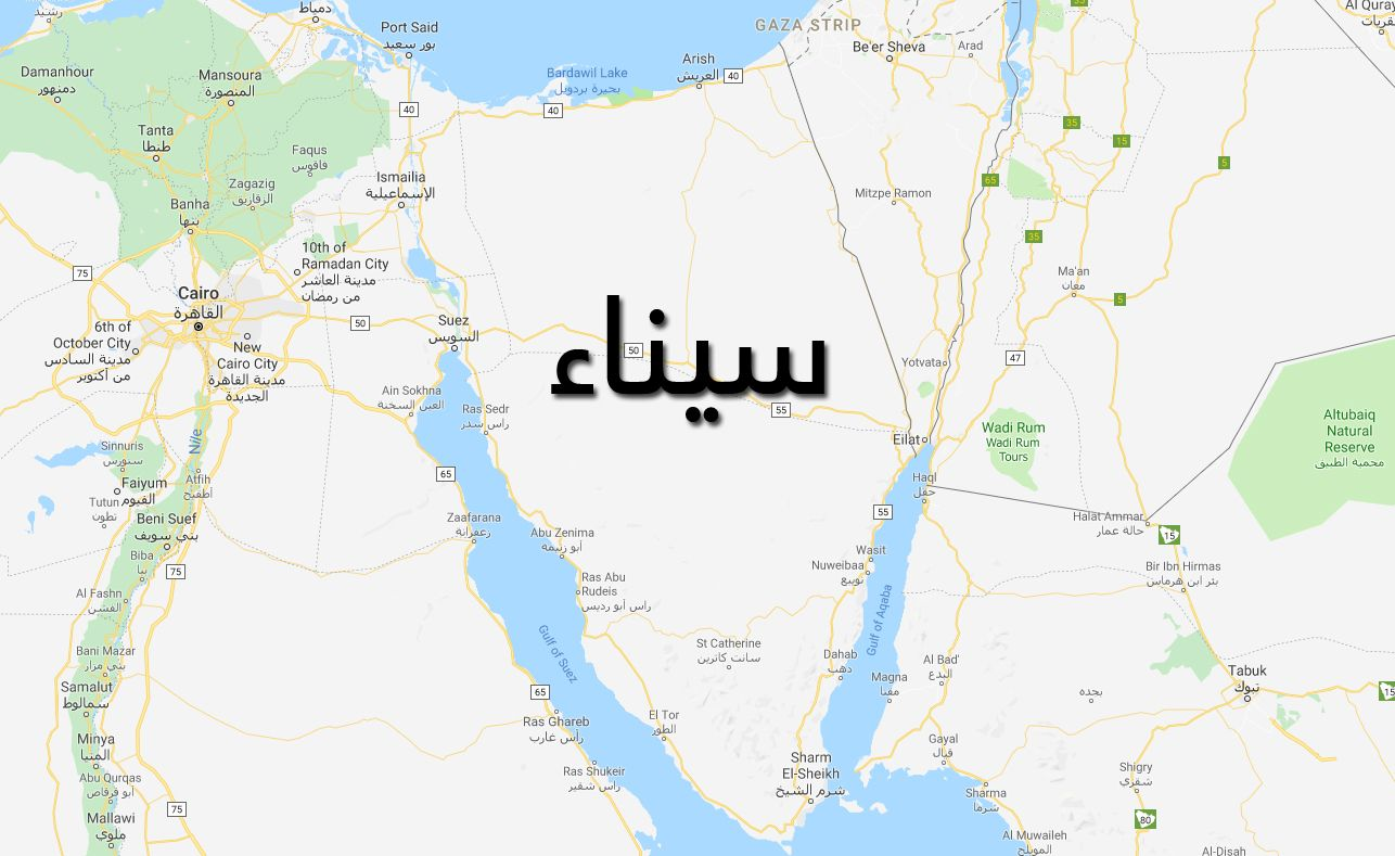 مصر.. تفجير انتحاري يوقع جرحى في شمال سيناء