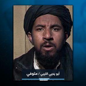ملف حمزة بن لادن (الجزء 2): كيف ستتأثر الحركة الجهادية العالمية بموته؟